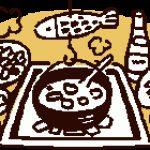 波佐見町の郷土料理 グループのロゴ